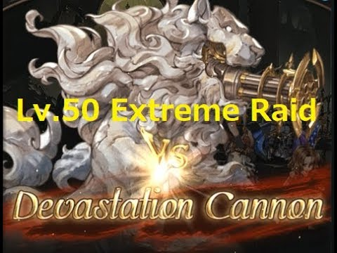 DETECTIVE CONAN 'Gears of Conspiracy' Event 'Lv.50 Devastation Cannon' Extreme Raid Solo