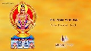 Poi Indri Meiyodu - Solo Karaoke Track