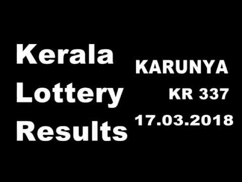 Karunya LOTTERY NO. KR-337 th DRAW held on 17/03/2018 KERALA STATE LOTTERY - RESULT