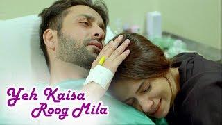Yeh Kaisa Roog Mila | Iltija Full Song | Pakistani Drama OST 🎧