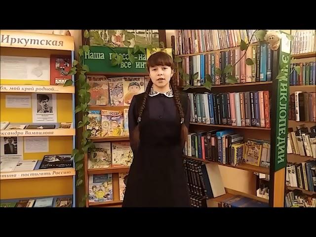 Изображение предпросмотра прочтения – АлинаВалиева читает произведение «Книги в красном переплете» М.И.Цветаевой