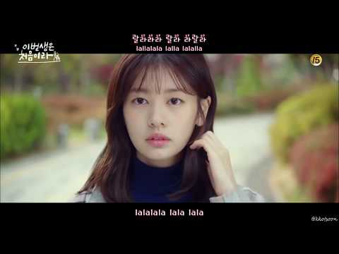 [FMV] Ryu Ji Hyun (류지현) – Tomorrow [Han|Rom|Eng] (Because This Is My First Life OST)
