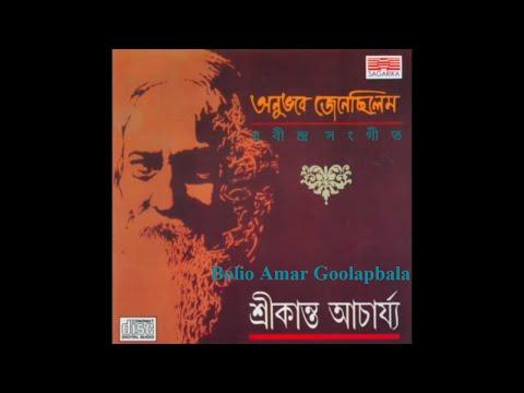 Bolio Amar Goolapbala | Srikanto Acharya | Best of Tagore Songs
