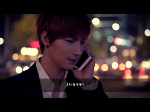 roh ji hoon and ailee dating Ailee - mind your own business beat win - stalker kpop song lyrics roh ji hoon - if you were me ɓαɗɗєѕт.