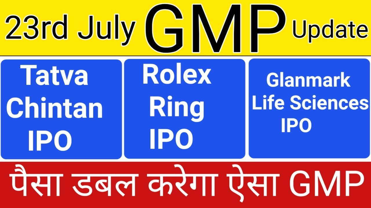 TATVA CHINTAN IPO • GLANMARK LIFE SCIENCES IPO GMP REVIEW •ROLEX RING IPO •UPCOMING IPO IN JULY 2021