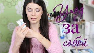 видео NIGHT CARE - НОЧНОЙ УХОД - Белорусская косметика  интернет-магазин.