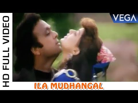Ila Mudhangal Video Song   MrMaharani Movie   Karthik   Vijayshanti   Tamil Superhit Songs