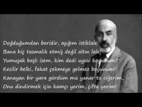 Mehmet Akif Ersoy  Zulmü Alkışlayamam