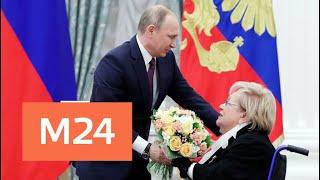 Путин поздравил Галину Волчек с юбилеем - Москва 24