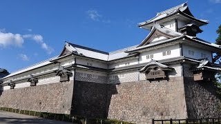 加賀100万石 前田利家の城  金沢城