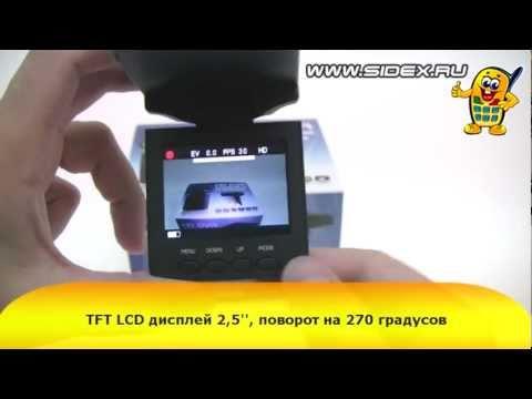 Инструкция Видеорегистратора Hd 186 На Русском Языке