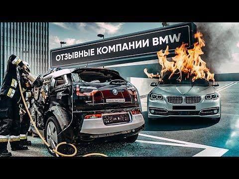 Все на сервис  Тех. акции BMW