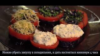 Мировой закусон: Закуска из баклажанов с помидорами и зеленью