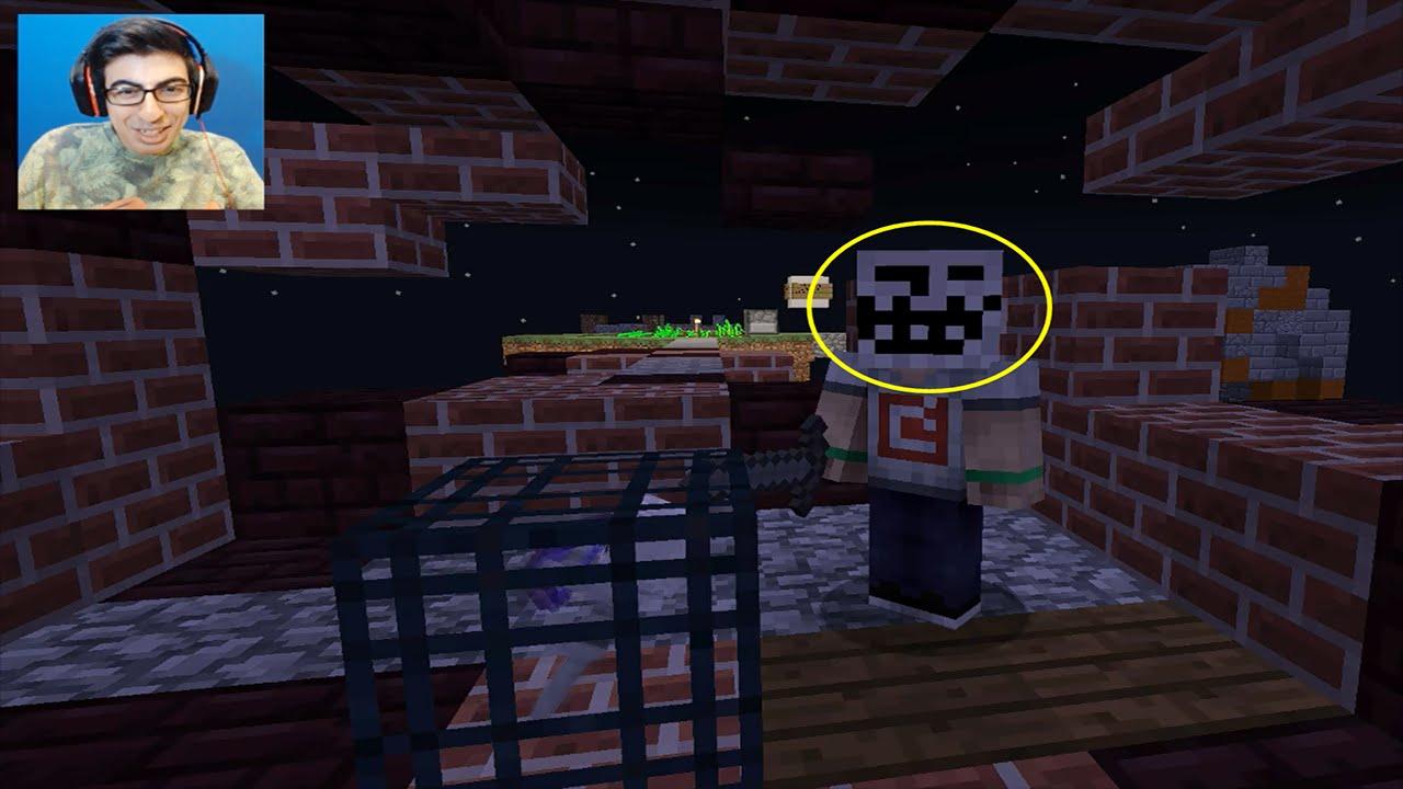 Download Minecraft Uçan Adalar Survival #2