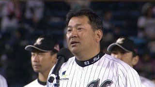 【プロ野球パ】本拠地最終戦で伊東監督がファンに挨拶 2015/10/05 M-F
