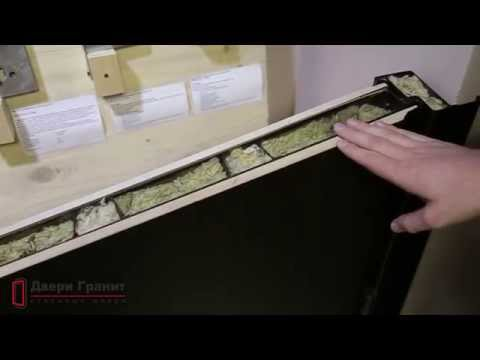 Двери Гранит в разрезе