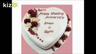 Happy Anniversary Bhaiya and Bhabhi wishes,whatsapp status video,greetings,sms,ecards,latest 2018