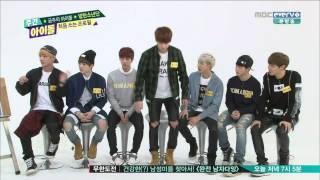 140430 Weekly Idol BTS CUT