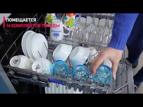 Посудомоечная машина HOMSair DW67M