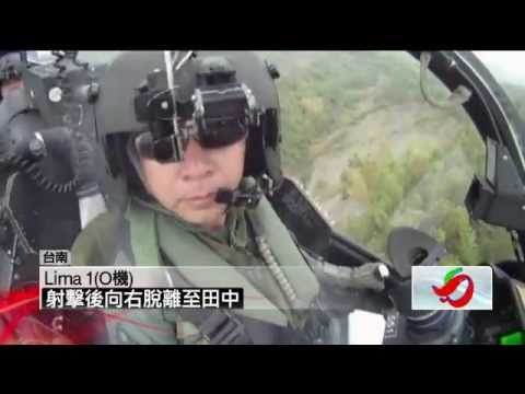 AH-1W 超級眼鏡蛇攻擊直升機操練 陸航歸仁基地