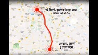 Chaupal Charcha - Farmer Producer Organization - Ardaya village Agra Uttar Pradesh