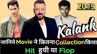KALANK 2019 Bollywood Movie Lifetime WorldWide Box Office Collection | Varun Dhawan Sanjay Dutt