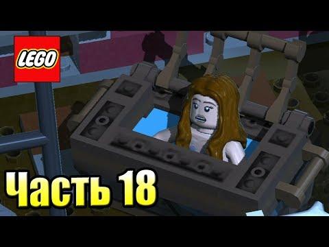 LEGO минифигурки Пираты Карибского моря коллекция и Безмолвная Мэри (71042) Pirates of the Caribbean