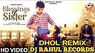 Blessings Of Sister Dhol Remix Gagan Kokri Ft DJ Rahul Records Presents Latest Punjabi Song 2021