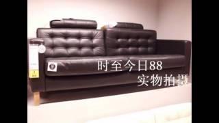 Икеа кожаные диваны(Икеа кожаные диваны http://divani.vilingstore.net/IKEA-kozhanye-divany-i207301 Зайдя в дом, где в гостиной стоит кожаный диван ИКЕА,..., 2016-05-10T14:20:10.000Z)