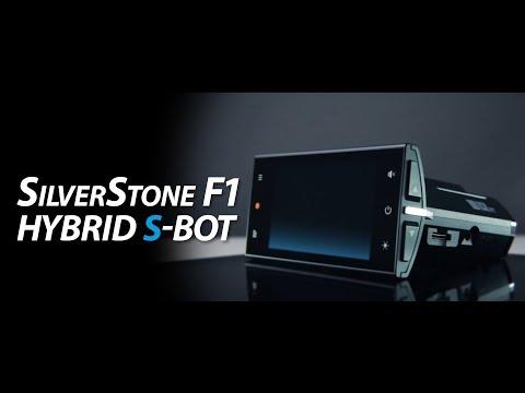 Новое сигнатурное комбо-устройство SilverStone F1 Hybrid S-BOT