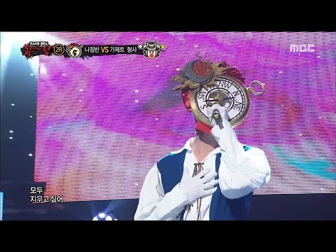 [King of masked singer] 복면가왕 - 'compass' 2round - ZIUGAE 20180506