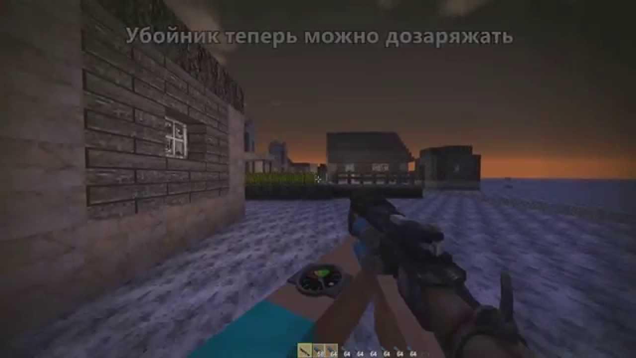 Minecraft Metro 2033 Сервер