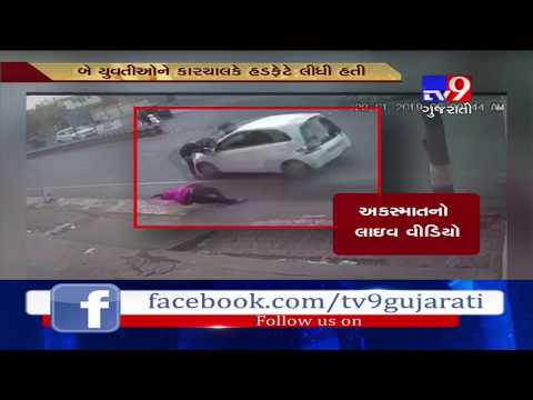 Rajkot: CCTV Footage; 1 girl died, other injured after being hit by car on Panchayat chowk road- Tv9