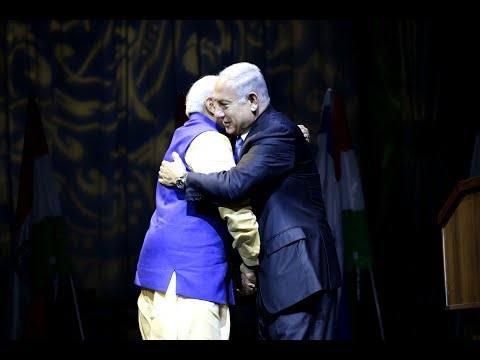 PM Modi at Indian Community Event in Tel Aviv, Israel