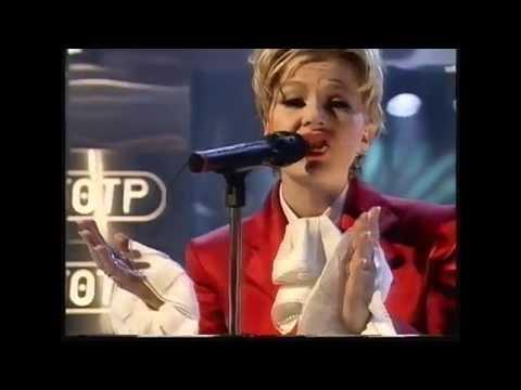 Scarlet - Independent Love Song - Live TOTP 1995