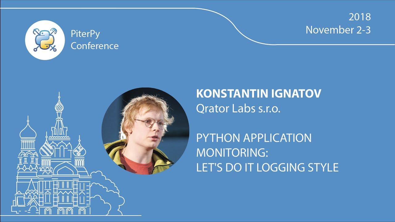 Image from [ENG] Konstantin Ignatov: