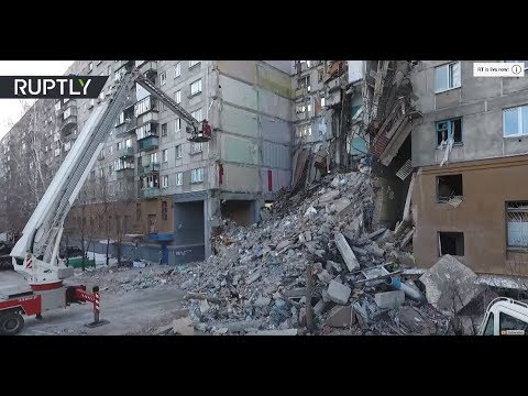 Haunting drone footage captures extent of Magnitogorsk tragedy