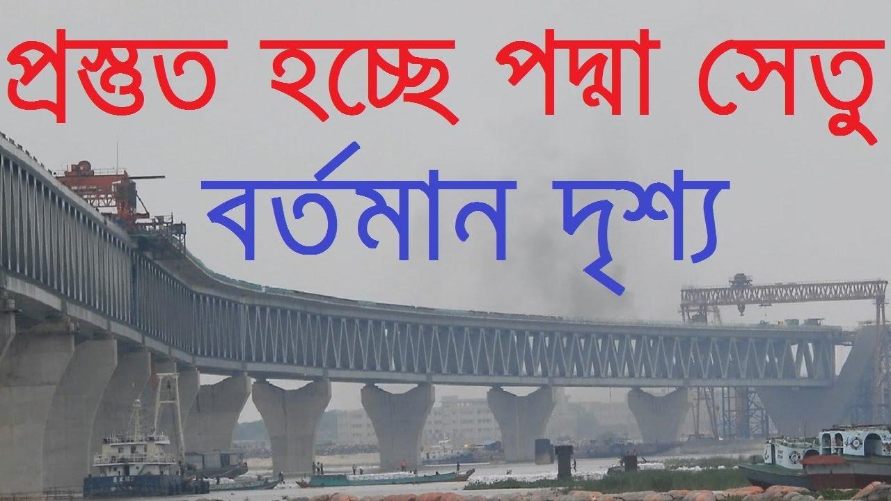 Padma Bridge|পদ্মা নদীর ভাঙন অব্যাহত রয়েছে তবুও থেমে নেই কাজ|Padma Bridge Latest News