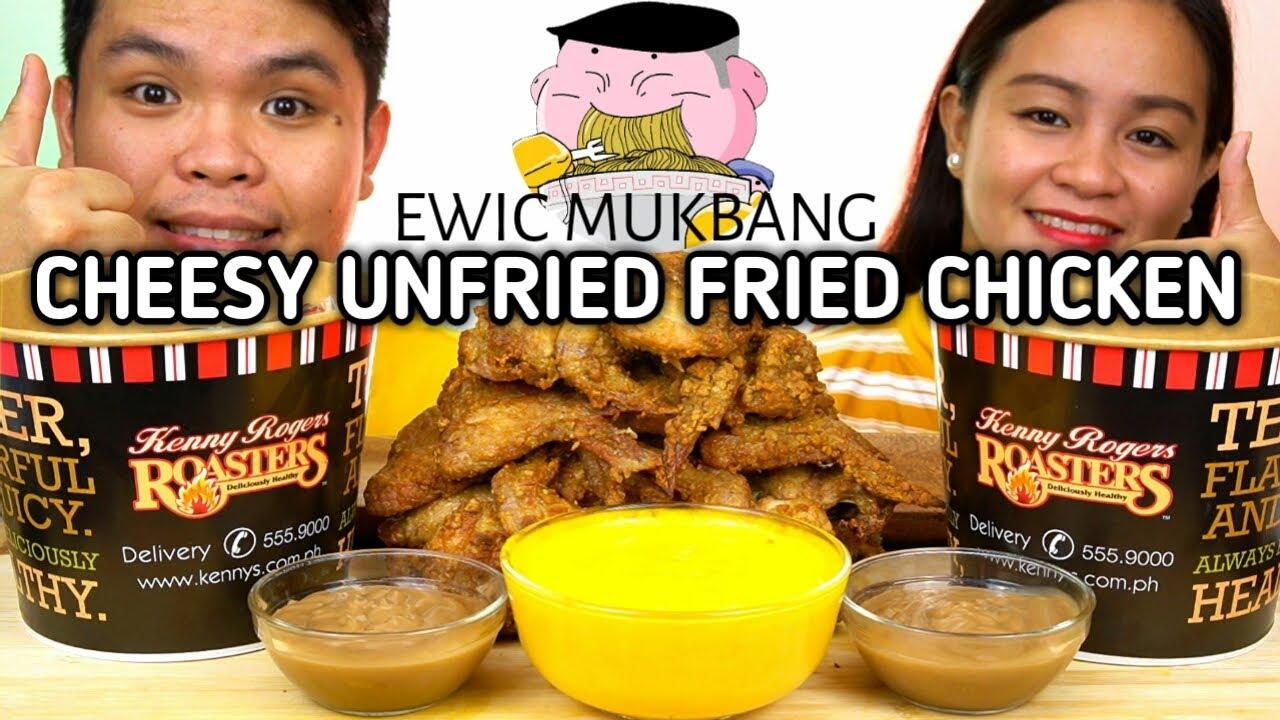 CHEESY UNFRIED FRIED CHICKEN of KENNY ROGERS ROASTER Mukbang / Filipino Food Mukbang / Mukbang PH