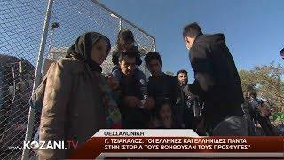 Ο Γ. Τσιάκαλος για την φιλοξενία προσφύγων στην ενδοχώρα