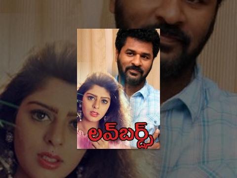 Love Birds Telugu Full Movie