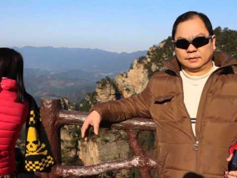 25-29 Dec,2015 张家界之旅, 中國張家界,Zhangjiajie National Forest Park