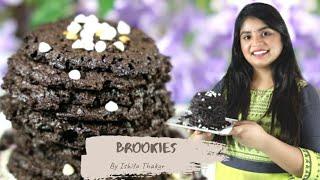 Eggless Brookies   Brownie Cookies Recipe   बिना अंडे की ब्राउनी वाली कूकीज