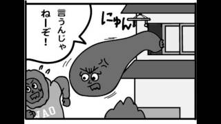 編集•構成•声 ネゴシックス ネゴシックスが描いたキャラの4コマ.