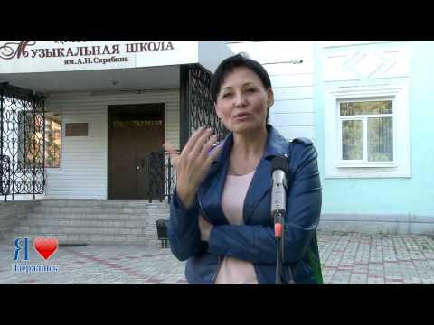 Я люблю Дзержинск - Анна Зорина
