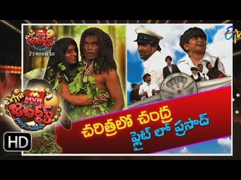 Extra Jabardsth | 13th October 2017| Full Episode | ETV Telugu