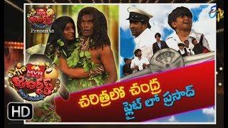 Extra Jabardasth | 13th October 2017| Full Episode | ETV Telugu