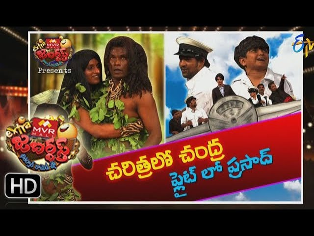 Extra Jabardsth   13th October 2017  Full Episode   ETV Telugu