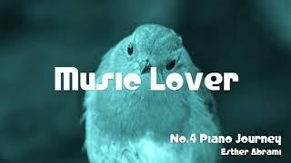 🎵 No.4 Piano Journey - Esther Abrami 🎧 No Copyright Music 🎶 YouTube Audio Library