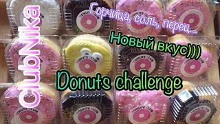Donuts Challenge